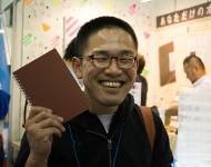 活版印刷_2014中小企業展インテックス大阪_笑顔4
