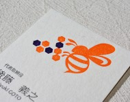 活版で洋毛紙を使った3色印刷