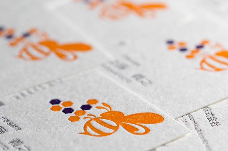 羊毛紙活版印刷名刺