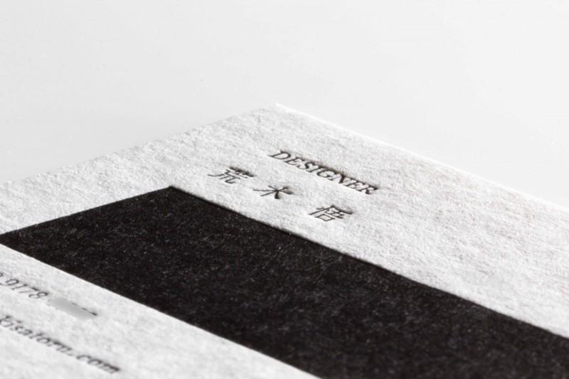 フリッター名刺 活版印刷
