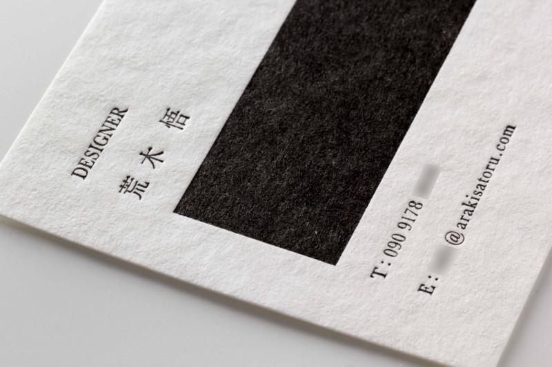 フリッターホワイト活版印刷