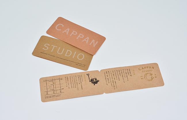活版印刷ショップカード