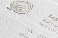 ビオトープGA-FS活版名刺