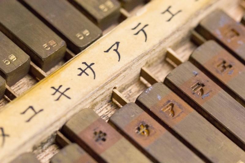 字母 母型