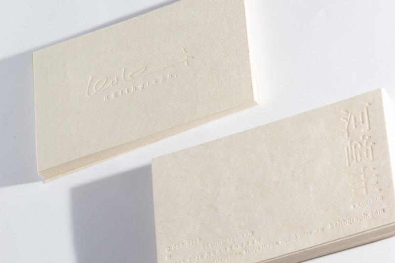活版印刷名刺メジューム