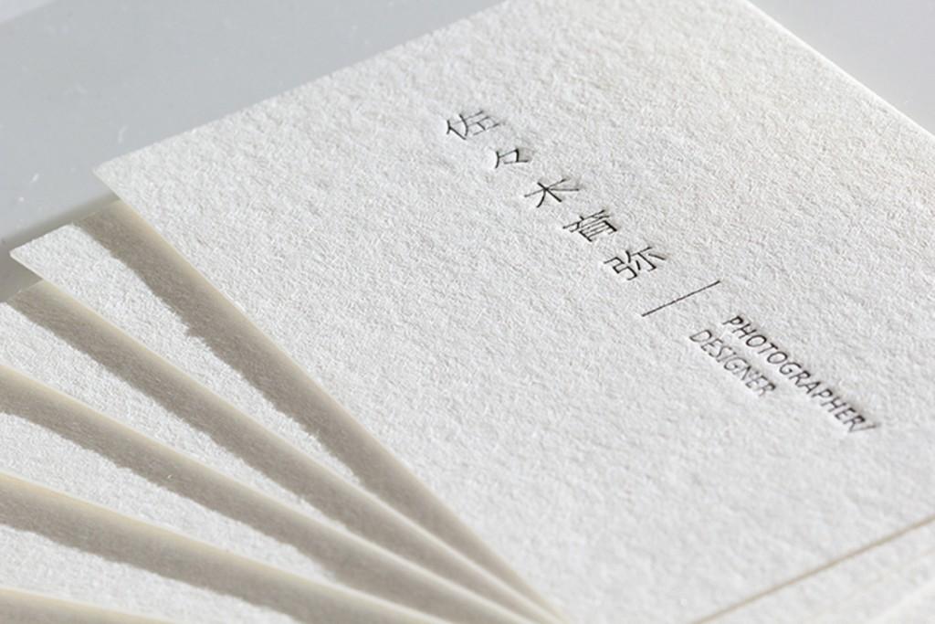 イメージ羊毛紙