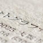 ブンペル バークの名刺