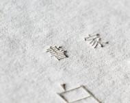 書家名刺印刷
