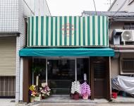 京都活版印刷所