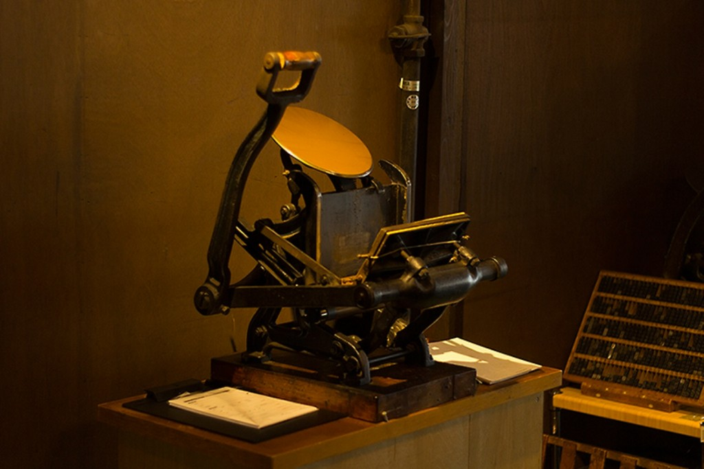 活版印刷機