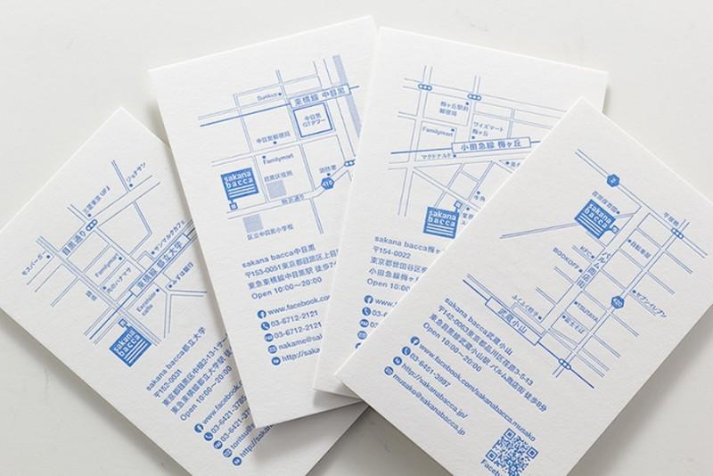 活版印刷QRコード