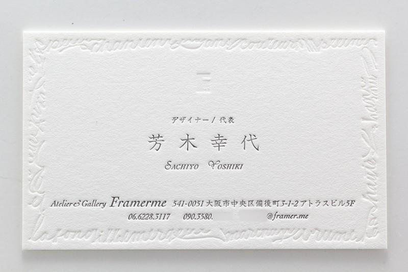カリグラフィー活版印刷名刺