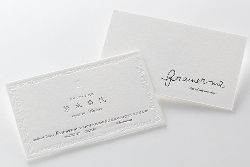 yoshiki-4_xlarge