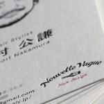 ヘアースタイリスト様の活版印刷名刺