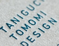 GAボードグレー_活版印刷名刺
