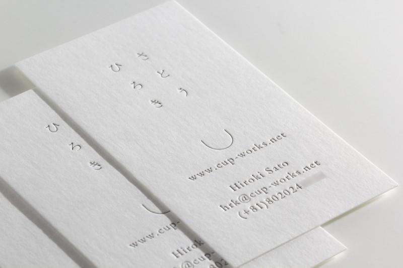 気包紙U_名刺