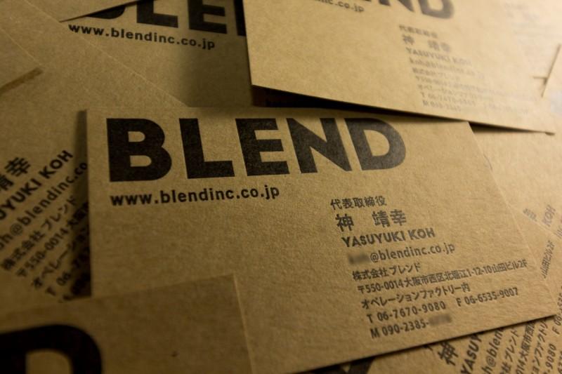 blend_9_xlarge