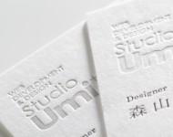 メジューム+スミ_活版印刷名刺