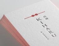 小口染め_活版印刷