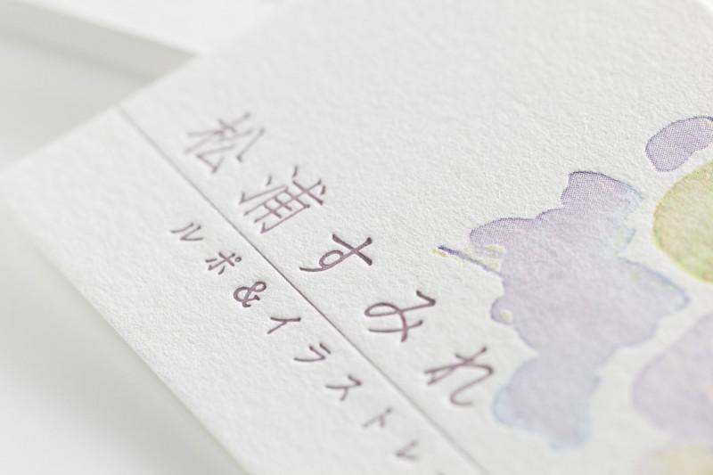 日本酒ガール名刺