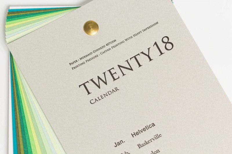 カレンダー印刷活版