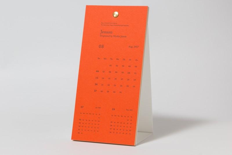 活版印刷カレンダー2017年