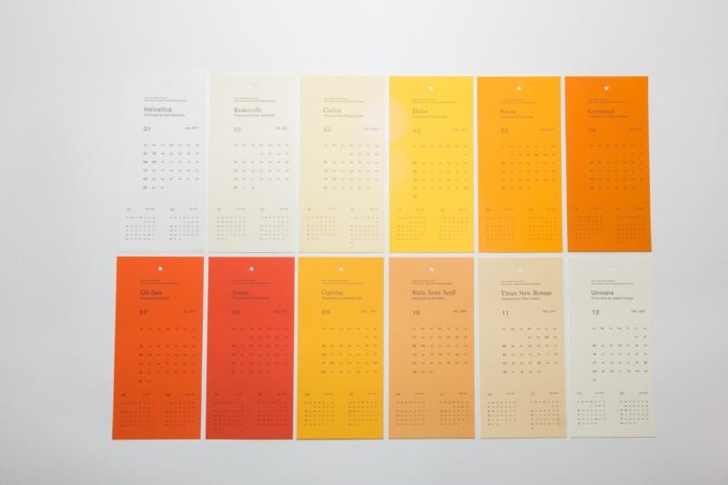 カレンダー_2017年_活版印刷