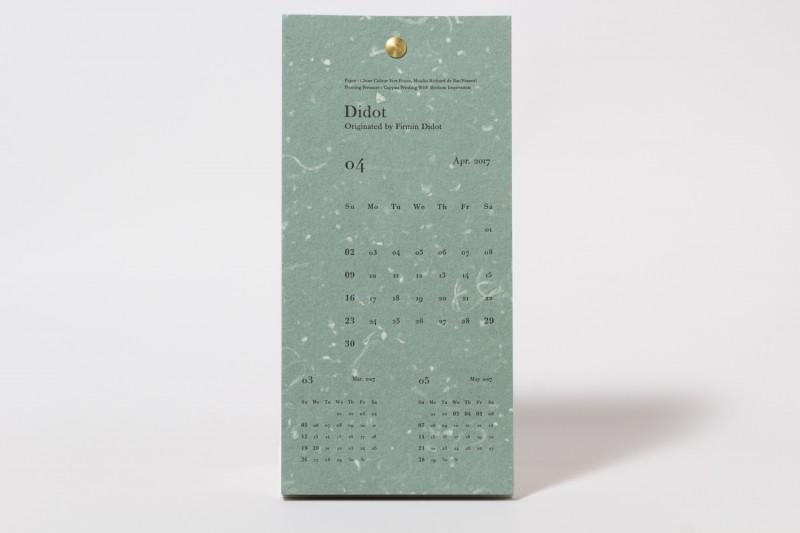 ビンテージペーパー_カレンダー