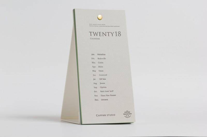 カレンダー_活版印刷