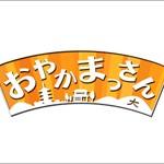 KBS京都TV『おやかまっさん』でご紹介頂きました。