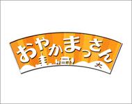 KBS京都_活版オリジナルノート