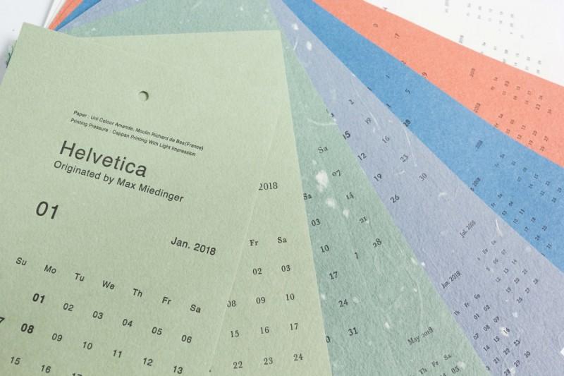 ヴィンテージカレンダー活版印刷