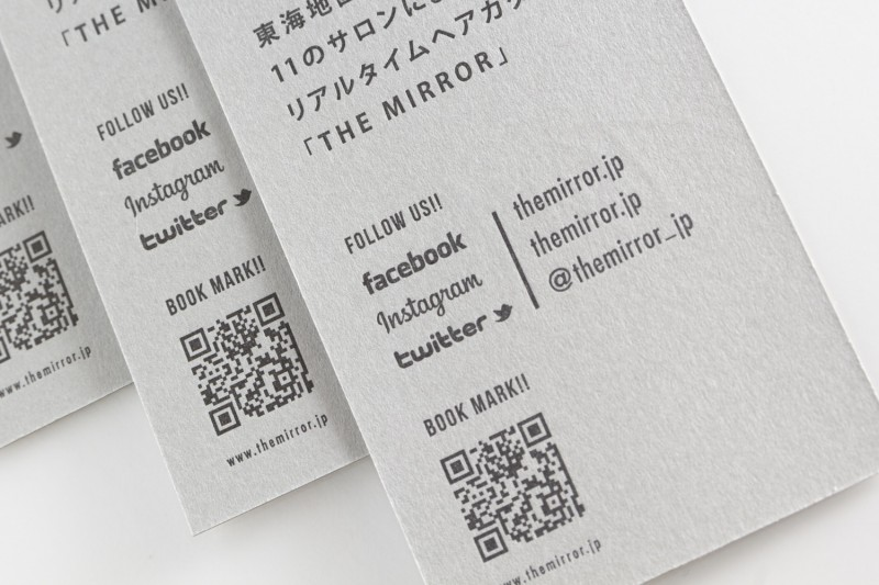 QRコード_活版印刷