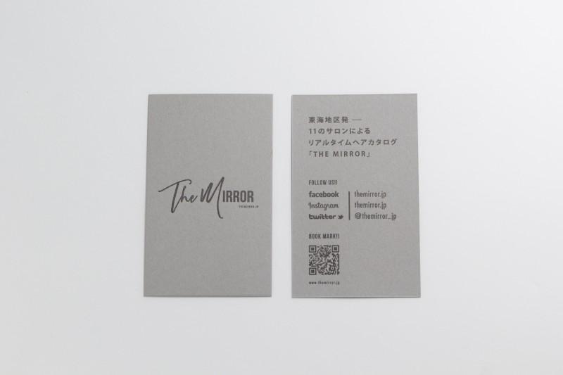 活版印刷_美容室ショップカード