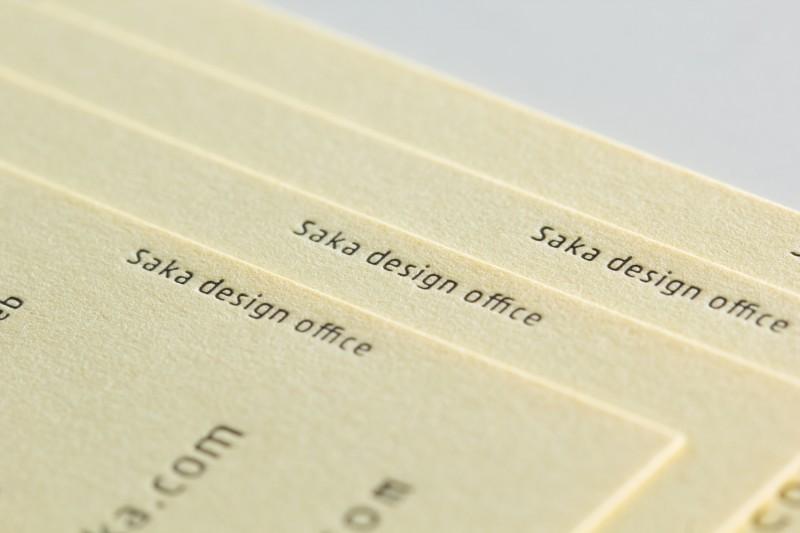 活版印刷の印圧
