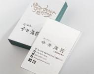 筆文字_活版印刷名刺