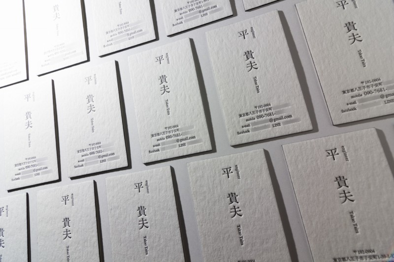 WILD01_活版印刷名刺