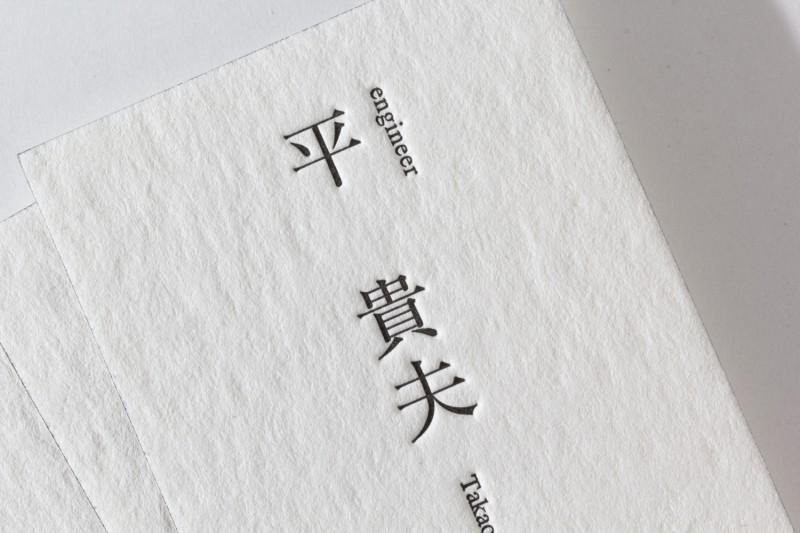 WILD06_輸入紙