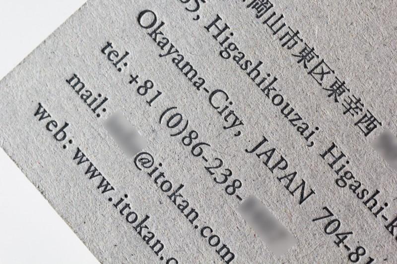トーンF_活版印刷名刺