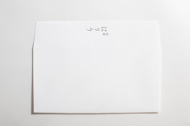 活版印刷_封筒