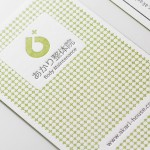 石川県金沢市より活版印刷のショップカード