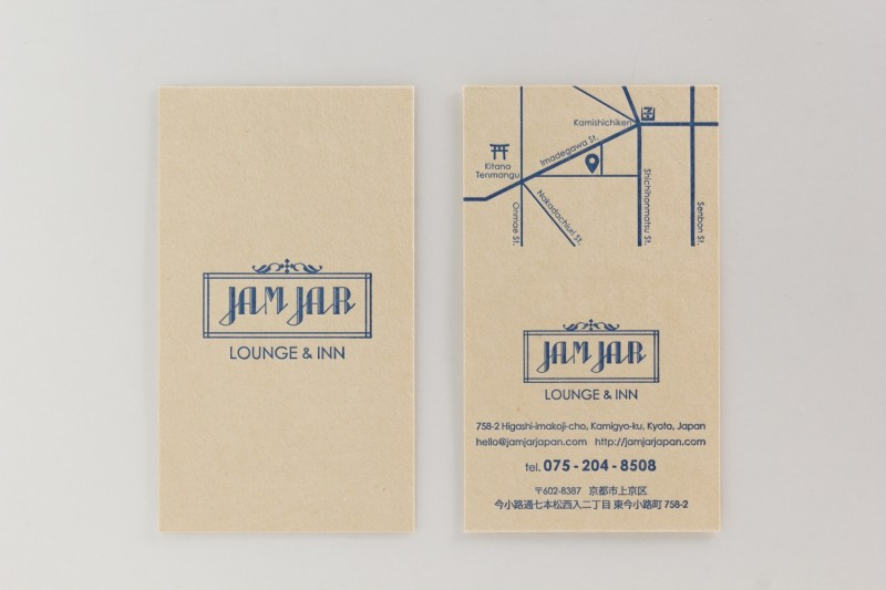 ブンペル_活版印刷ショップカード