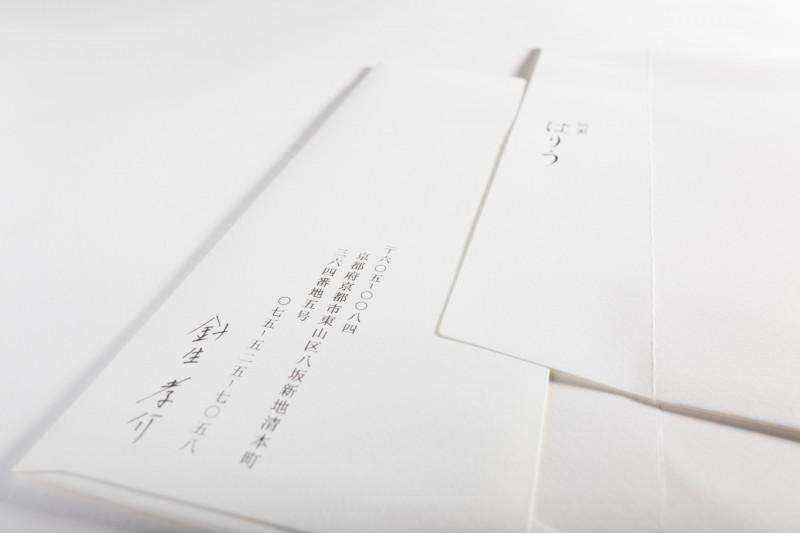 活版印刷_店OPEN_案内