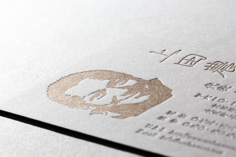 オリジナル活版印刷インキ