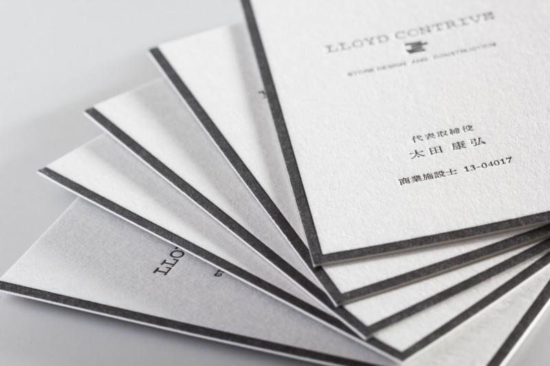 活版印刷名刺特Aクッション0.6