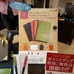 京都タカシマヤ4Fイベント