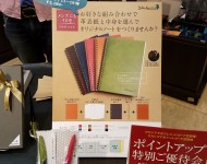 高島屋イベント活版印刷ノート