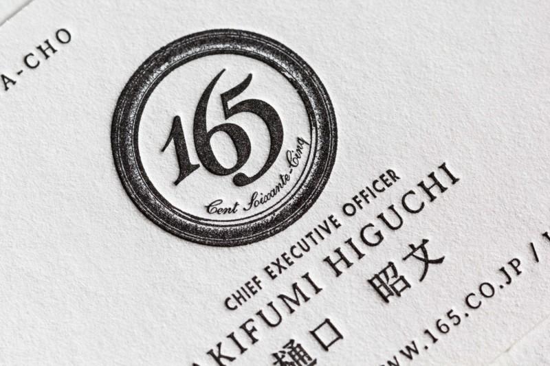 京都美容室_活版印刷名刺