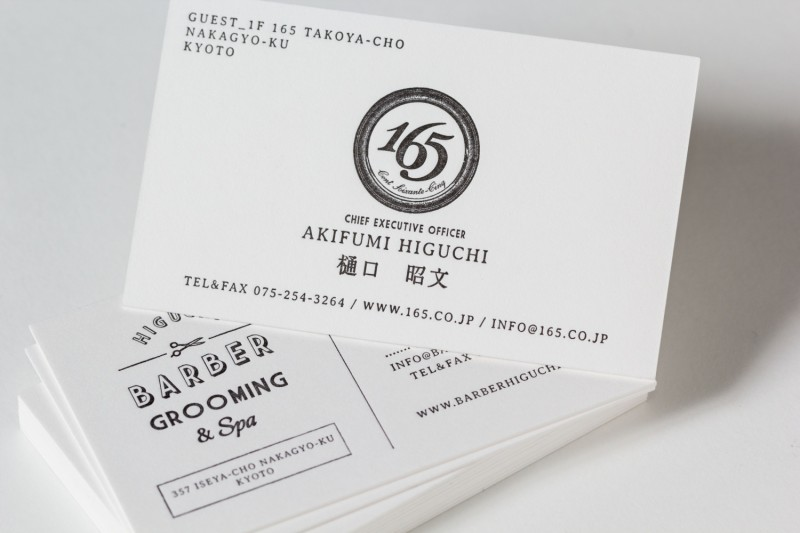 活版印刷名刺_京都御幸町