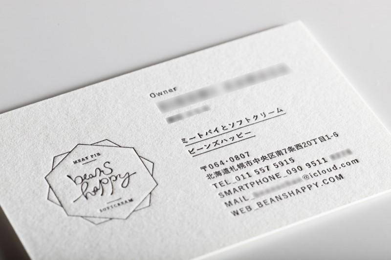 北海道札幌市_活版印刷